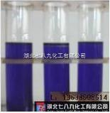 Solvent Blue 38